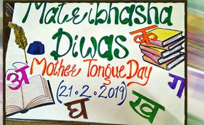 Celebration of Matribhasha Diwas